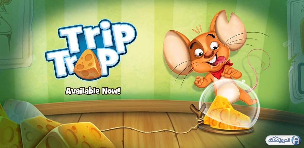 Trip-Trap-game