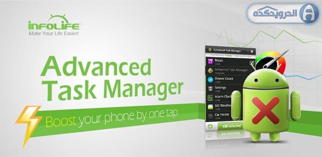 دانلود برنامه تسک منیجر حرفه ای Advanced Task Manager Pro v5.1.5 اندروید + تریلر