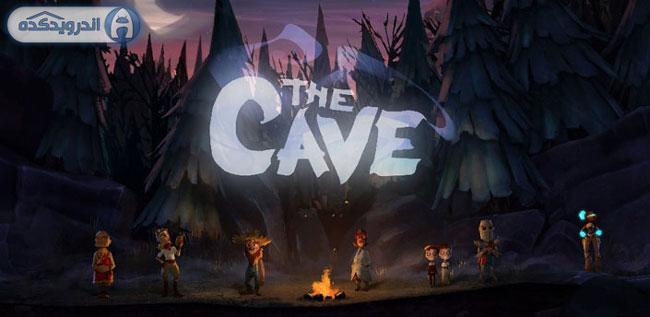 دانلود بازی غار The Cave v1.1.9 اندروید – همراه دیتا + تریلر