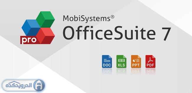 دانلود قدرتمندترین برنامه آفیس اندروید OfficeSuite Premium 7 (PDF&Fonts) v7.5.2087 اندروید