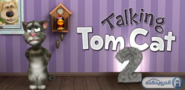 دانلود بازی سرگرم کننده تام گربه سخنگو Talking Tom Cat 2 v4.3