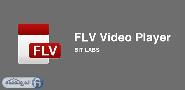 دانلود ویدئو پلیر FLV Video Player v1.8.1