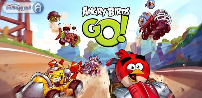 دانلود بازی پرندگان خشمگین : مسابقات ماشین سواری Angry Birds Go! v1.0.6 + پول بی نهایت