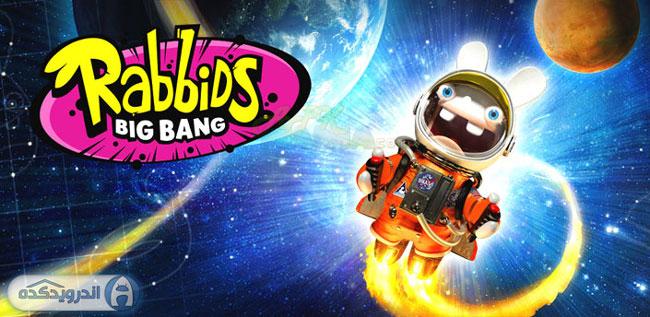 دانلود بازی زیبا و هیجان انگیز Rabbids Big Bang v2.2.0 اندروید + تریلر