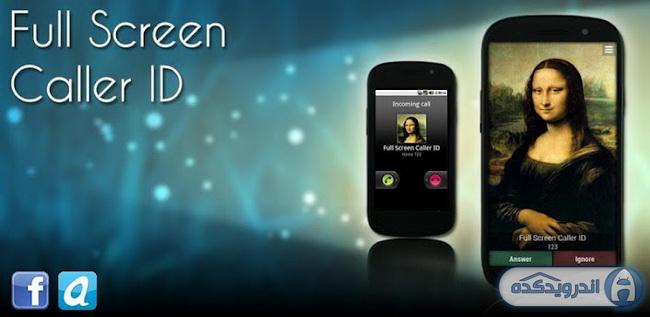دانلود برنامه نمایش کامل تصاویر تماس Full Screen Caller ID PRO v10.1.1 اندروید