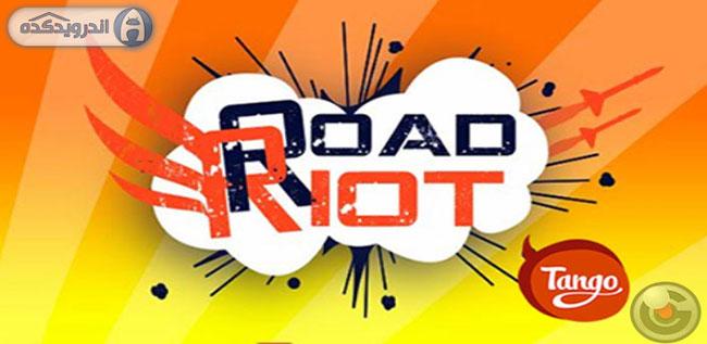 دانلود بازی شورش در جاده (تانگو) Road Riot For Tango v1.8.16 اندروید + پول بی نهایت
