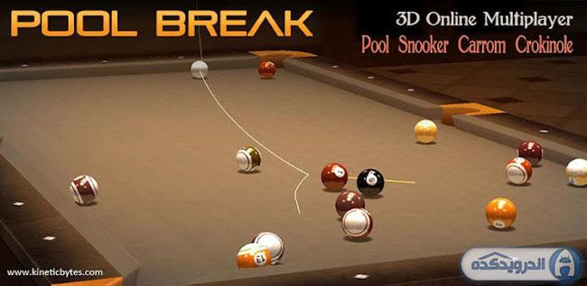 دانلود بازی بیلیارد حرفه ای Pool Break Pro – 3D Billiards v2.5.6 اندروید