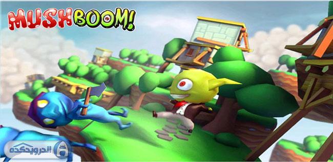 دانلود بازی ماشبوم Mushboom v2.01 اندروید + طلای بی نهایت + تریلر
