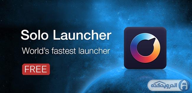 دانلود لانچر فوق العاده Solo Launcher ★KitKat UI★ v1.5.6