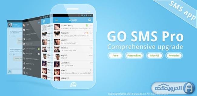 دانلود برنامه مدیریت پیام ها حرفه ای با قابلیت نصب تم GO SMS Pro Premium v5.6 build 225 اندروید – نسخه پریمیوم + پلاگین ها + پک زبان فارسی