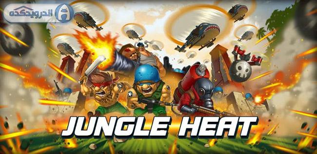 دانلود بازی حرارت جنگل Jungle Heat v1.7.1 اندروید