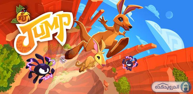 دانلود بازی زیبا و هیجان انگیز AJ Jump: Animal Jam Kangaroos v1.3