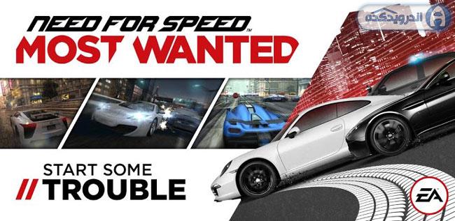 دانلود بازی نید فور اسپید موست وانتد Need for Speed Most Wanted v1.0.50 همراه دیتا + پول بی نهایت + تریلر