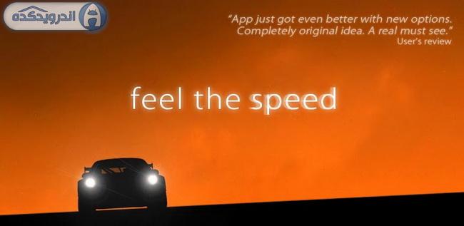دانلود والپیپر ماشین Racing Car -LIVE- Wallpaper v2.4