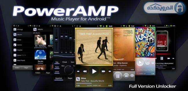 دانلود پلیر قدرتمند Poweramp Music Player v2.0.10-build-566 With HD Skins اندروید + پوسته های HD