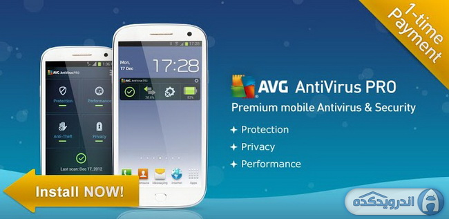 دانلود آنتی ویرویس قدرتمند AntiVirus PRO Android Security v4.2 اندروید