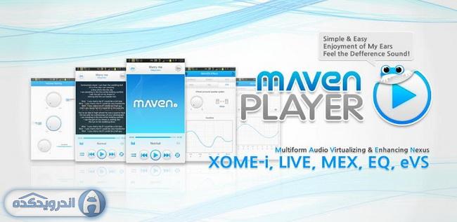 دانلود موزیک پلیر حرفه ای MAVEN Music Player (Pro) v2.37.13 اندروید