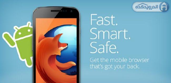 دانلود مرورگر فایرفاکس Firefox Browser for Android v26.0.1