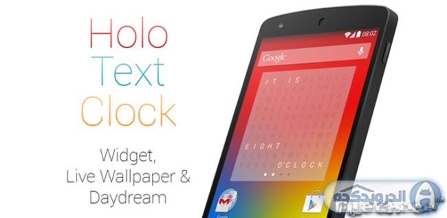دانلود برنامه ویجت ساعت Holo Text Clock v2.1