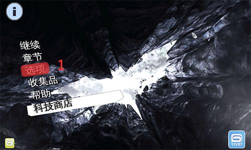 111111 دانلود بازی بتمن : شوالیه تاریکی برمی خیزد The Dark Knight Rises v1.1.3 برای اندروید