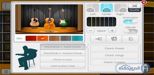 دانلود برنامه گیتار پلاس Guitar + v20141701