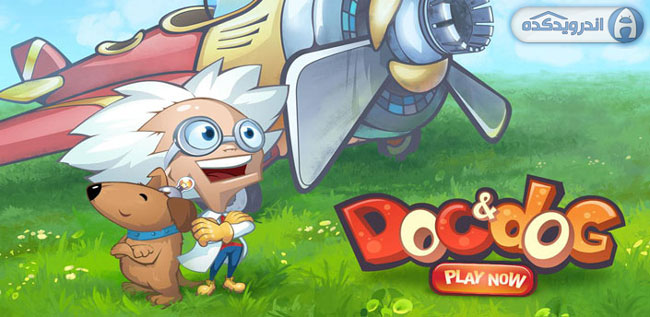 دانلود بازی دکتر و سگ Doc & Dog v1.0.0.151 + تفکر بی نهایت + تریلر
