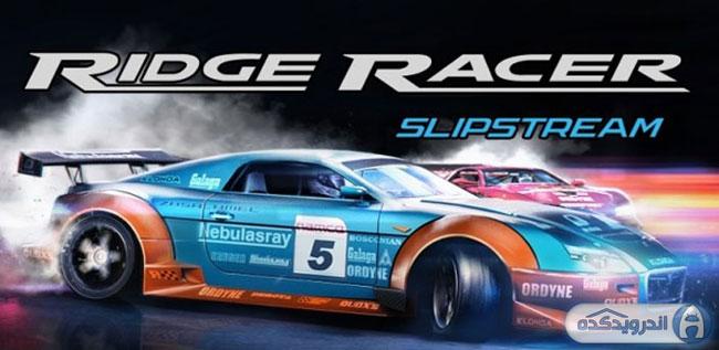 دانلود بازی مسابقات اتومبیل رانی Ridge Racer Slipstream v1.0.19 + پول بی نهایت + تریلر