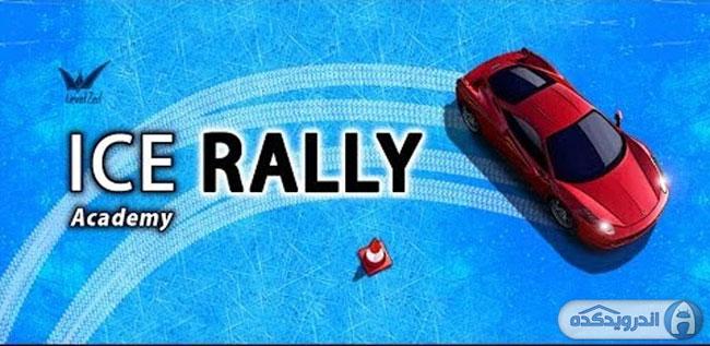 دانلود بازی آکادمی رالی یخی Ice Rally Academy v1.2 همراه دیتا + نسخه پول بی نهایت و مراحل باز + تریلر