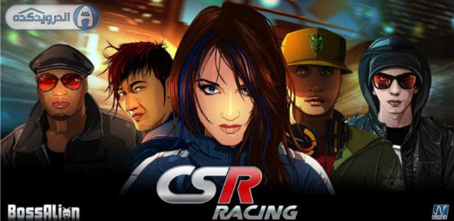 دانلود بازی فوق العاده زیبا و گرافیکی CSR Racing v1.4.2 همراه دیتا + تریلر