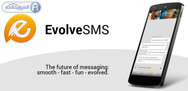 دانلود برنامه مدیریت پیام ها EvolveSMS v2.6.2 Full Unlocked اندروید