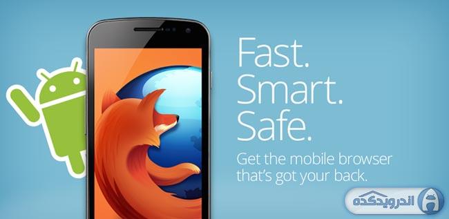 دانلود مرورگر فایرفاکس Firefox Browser for Android v34.1 Final اندروید