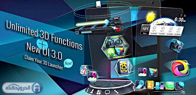 دانلود لانچر سه بعدی فوق العاده Next Launcher 3D v3.08