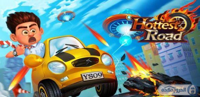 دانلود بازی داغ ترین جاده Hottest Road v1.3
