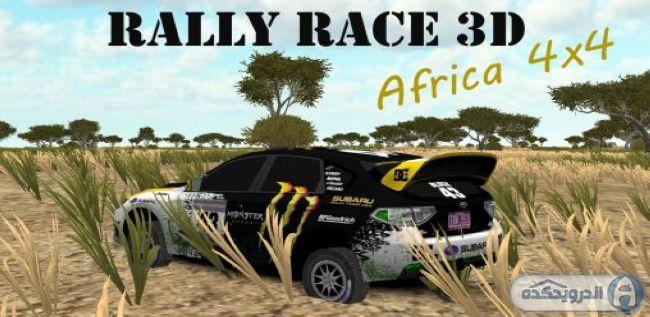 دانلود بازی مسابقه رالی سه بعدی Rally race 3D: Africa 4×4 v1.0