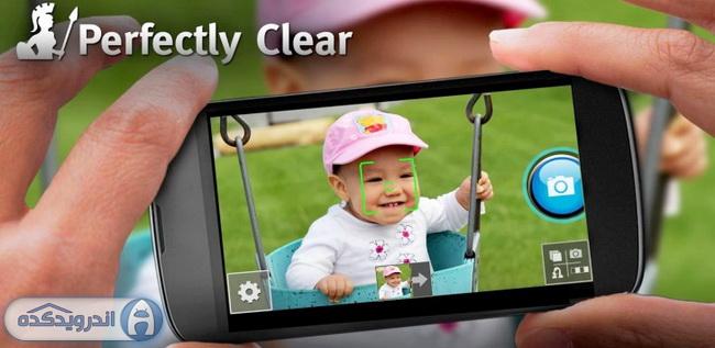 دانلود برنامه عکاسی شفاف Perfectly Clear v2.5.13 اندروید + تریلر