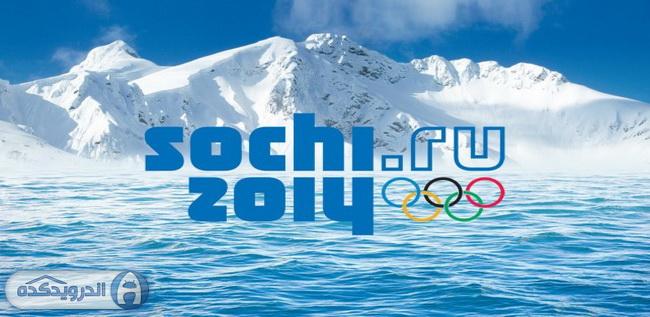 где будут проходить олимпийсаие игры в
