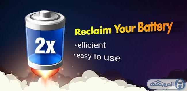 دانلود برنامه بهینه ساز باتری ۲x Battery Pro – Battery Saver v2.90