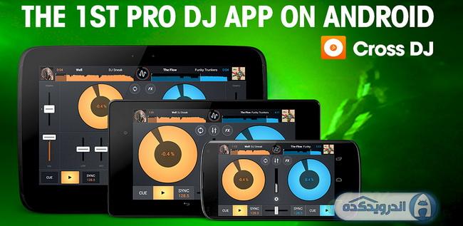 دانلود برنامه دی جی حرفه ای Cross DJ – Mix your music v1.5.3 اندروید + تریلر