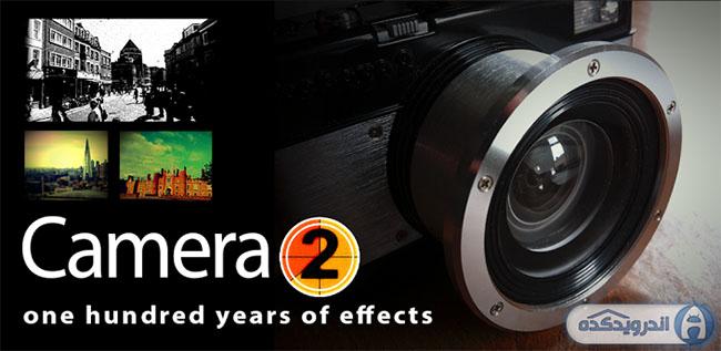 دانلود برنامه عکاسی حرفه ای Camera 2 v3.1.2 اندروید