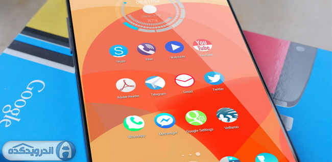 دانلود تم Solstice HD Theme Icon Pack v2.5