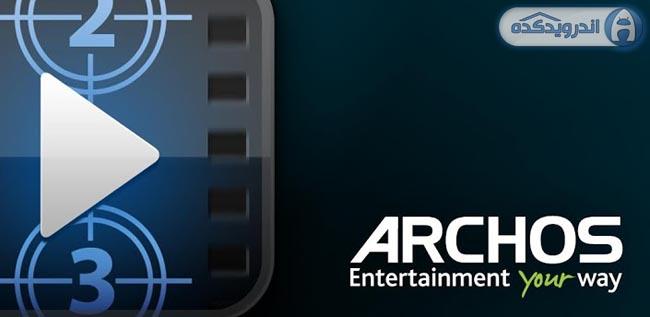دانلود ویدئو پلیر Archos Video Player v9.1.0 اندروید