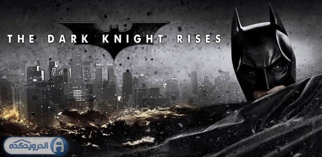 دانلود بازی بتمن : شوالیه تاریکی برمی خیزد The Dark Knight Rises v1.1.6 اندروید – همراه دیتا + طلای بی نهایت + تریلر
