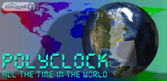 دانلود برنامه ساعت جهانی PolyClock World Clock v6.6.1 اندروید