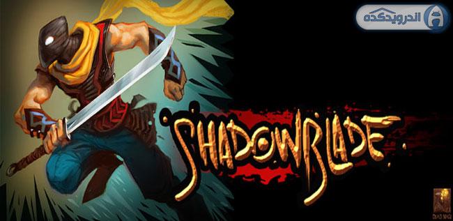 دانلود بازی نینجا Shadow Blade v1.01 همراه دیتا + تریلر
