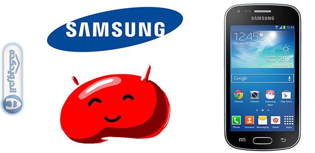 رام رسمی جیلی بین ۴٫۲٫۲ برای Galaxy Trend Plus