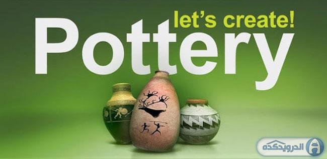 دانلود بازی سفالگری Let's Create! Pottery v1.59 اندروید + تریلر