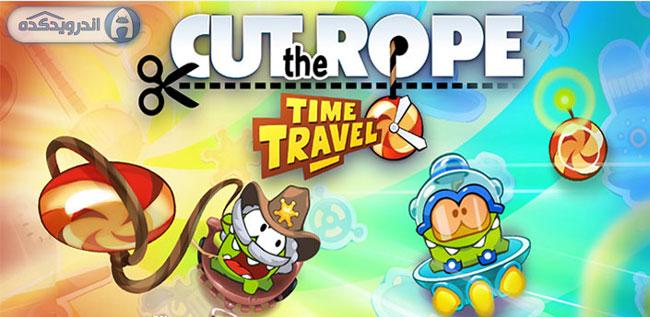 دانلود بازی طناب را ببر : زمان سفر Cut the Rope: Time Travel HD v1.4.4 + مود + تریلر