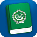 دانلود برنامه آموزش زبان عربی Learn Arabic Pro v2.3