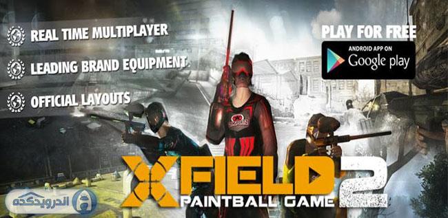 دانلود بازی پینت بال XField Paintball 2 Multiplayer v0.2 همراه دیتا + تریلر