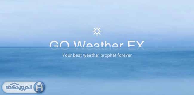 دانلود ویجت آب و هوای کمپانی گو GO Weather Forecast & Widgets Premium v5.06 اندروید